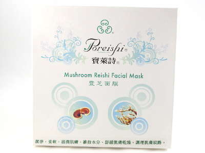 Reishi Facial Masks Poreishi, 5 pieces