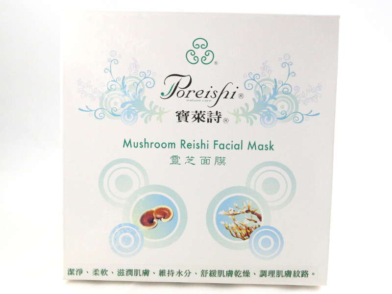 Reishi Facial Masks Poreishi, 5 pieces
